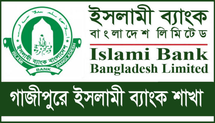 Islami Bank Branches in Gazipur