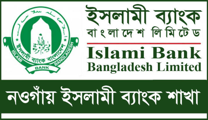 Islami Bank Branches in Naogaon