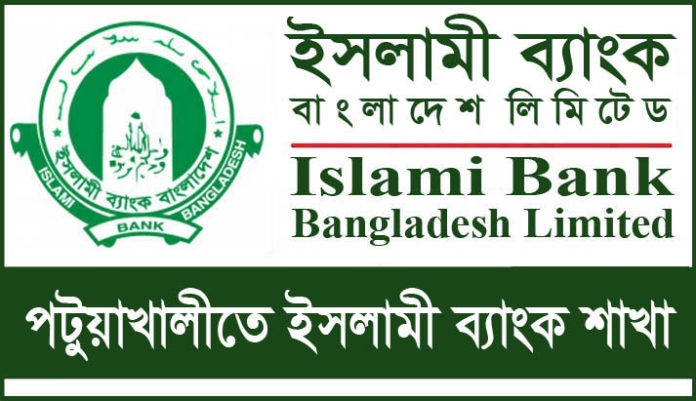 Islami Bank Branches in Patuakhali