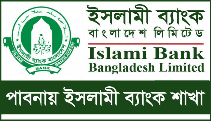 Islami Bank Branches in Pabna