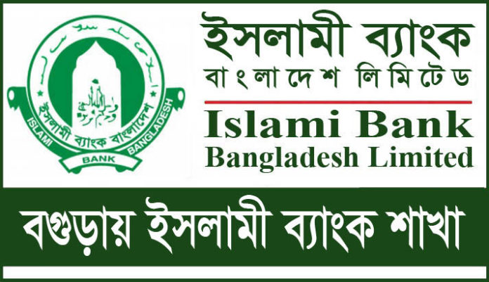 Islami Bank Branches in Bogra