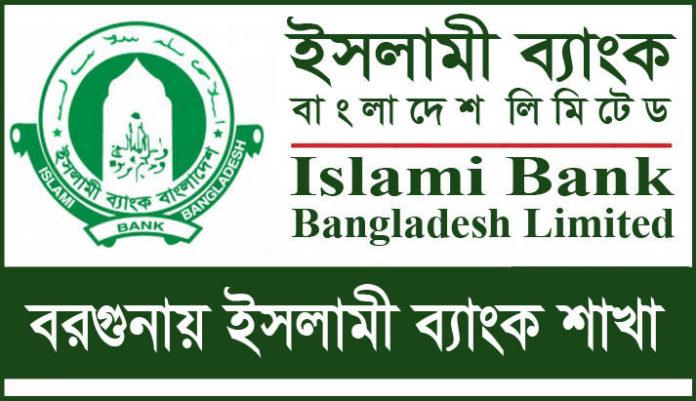 Islami Bank Branches in Barguna