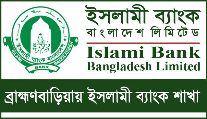 Islami Bank Branches in Brahmanbaria