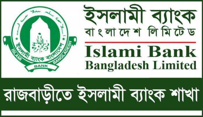 Islami Bank Branches in Rajbari