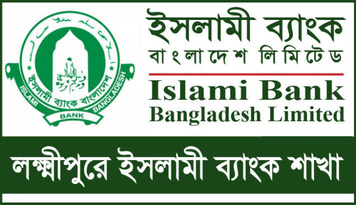 Islami Bank Branches in Lakshmipur