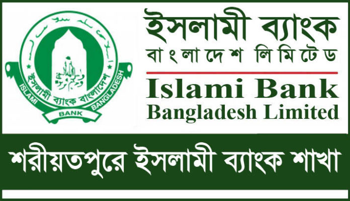 Islami Bank Branches in Shariatpur