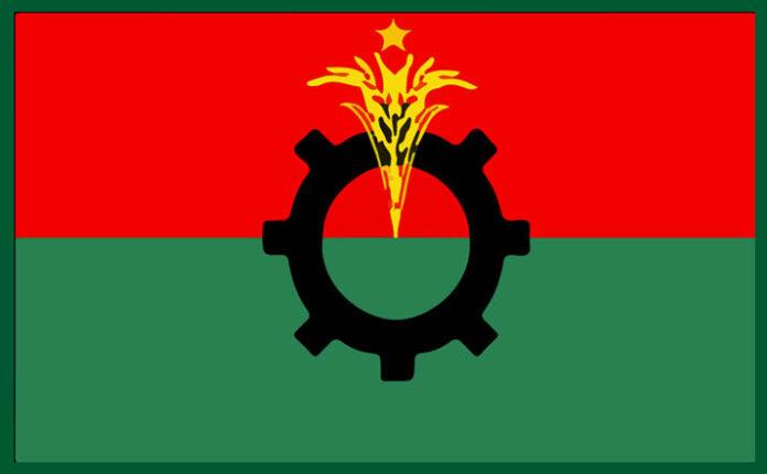 বাংলাদেশ জাতীয়তাবাদী দল