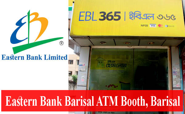 Eastern Bank Barisal ATM Booth, Barisal