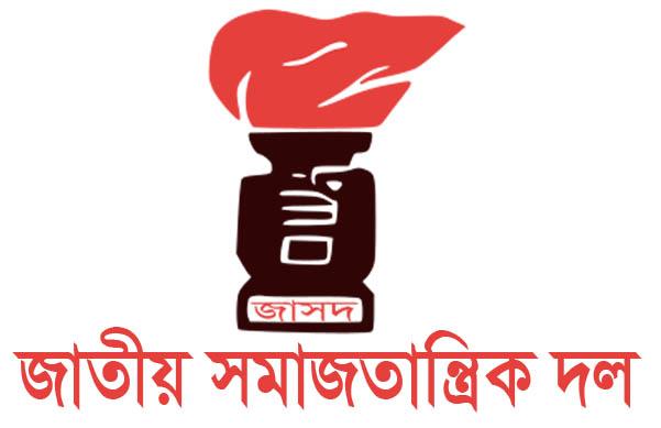 Jatiya Samajtantrik Dal
