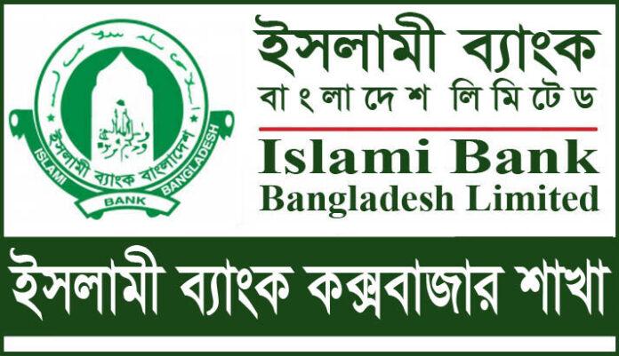 Islami Bank Cox's Bazar Branch, Cox's Bazar