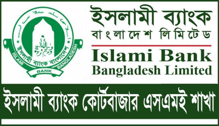 Islami Bank Courtbazar SME Branch, Cox's Bazar
