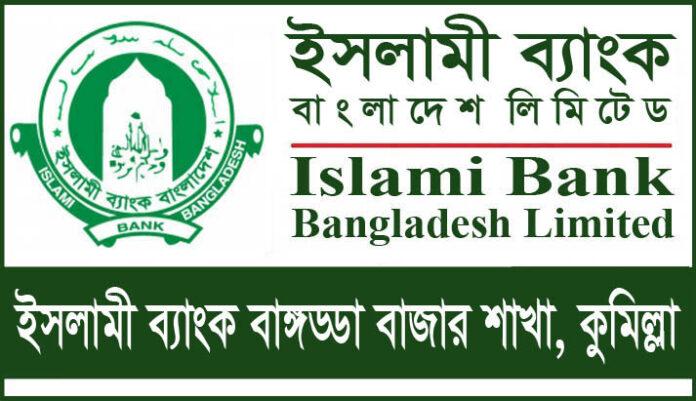 Islami Bank Bangodda Bazar Branch, Comilla