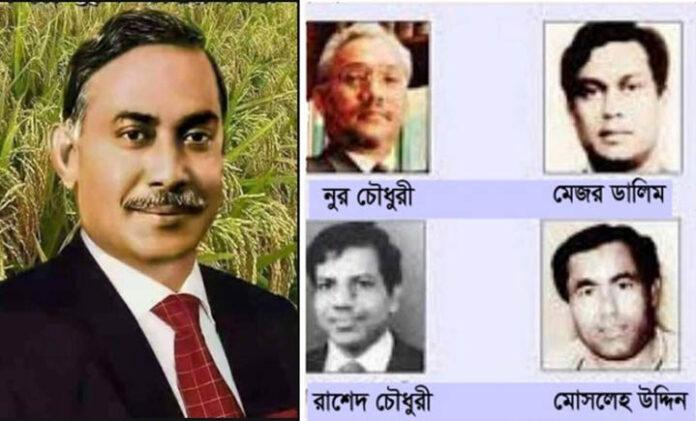 মৃত্যুদণ্ডপ্রাপ্ত ৪ খুনির 'মুক্তিযোদ্ধা খেতাব' বাতিলের সিদ্ধান্ত