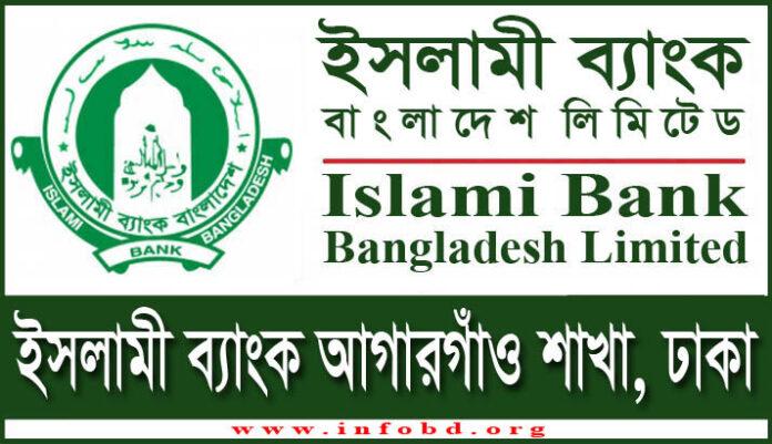 Islami Bank Agargaon Branch, Dhaka