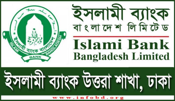 Islami Bank Uttara Branch, Dhaka