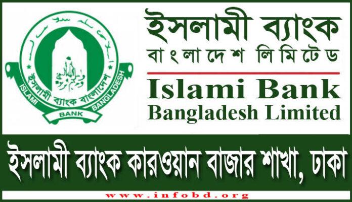 Islami Bank Karwan Bazar Branch, Dhaka