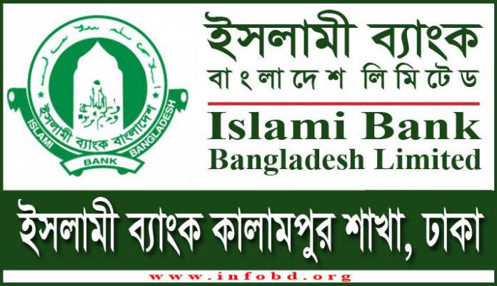 Islami Bank Kalampur SME Branch, Dhaka