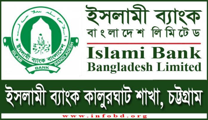 Islami Bank kalurghat Branch, Chittagong