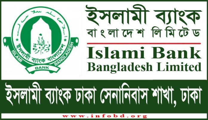 Islami Bank Dhaka Cantonment Branch, Dhaka