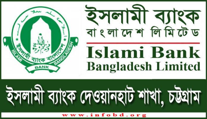 Islami Bank Dewanhat Branch, Chittagong