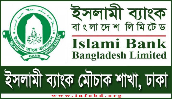 Islami Bank Mouchak Branch, Dhaka