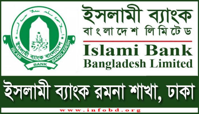 Islami Bank Ramna Branch, Dhaka