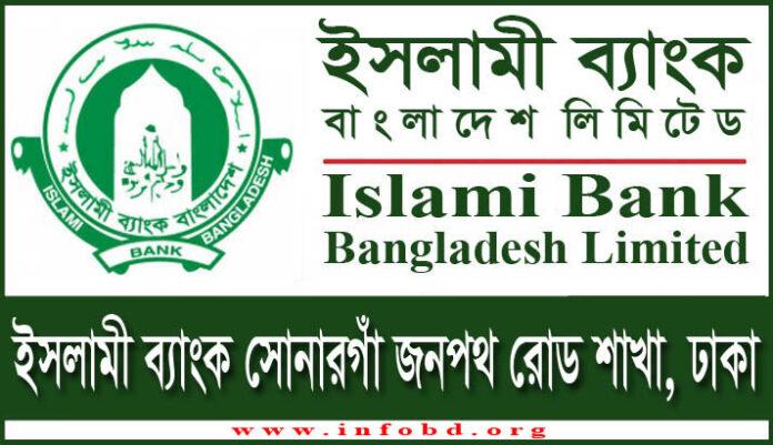 Islami Bank Sonargaon Janapath Road Branch, Dhaka