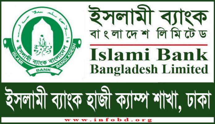 Islami Bank Haji Camp Branch, Dhaka