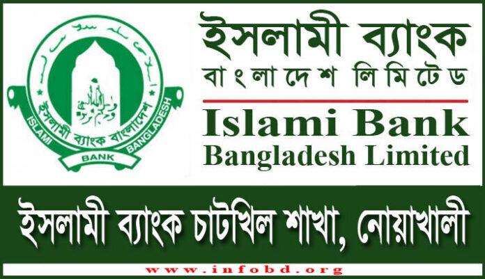 Islami Bank Chatkhil Branch, Noakhali