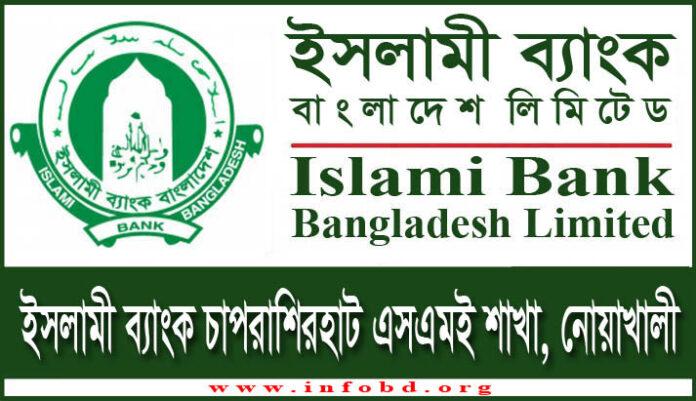 Islami Bank Chaprashirhat SME Branch, Noakhali
