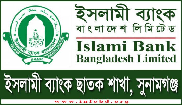 Islami Bank Chhatak Branch, Sunamganj