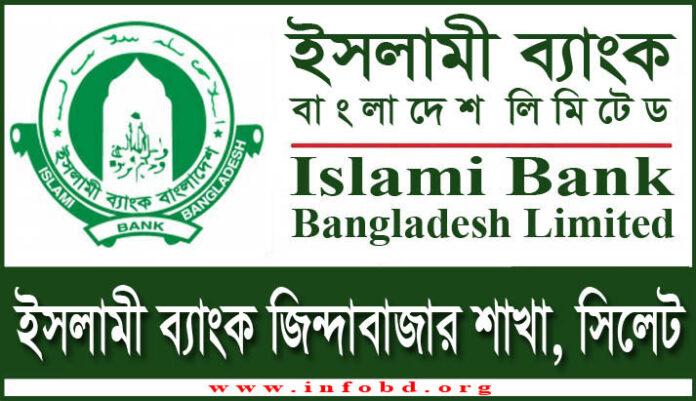 Islami Bank Zindabazar Branch, Sylhet