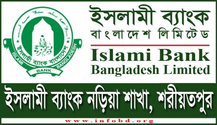 Islami Bank Naria Branch, Shariatpur