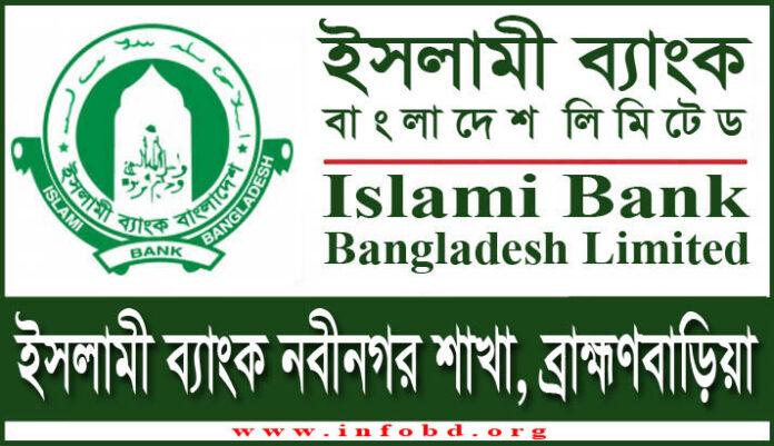 Islami Bank Nabinagar Branch, Brahmanbaria