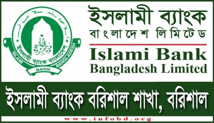 Islami Bank Barisal Branch, Barisal