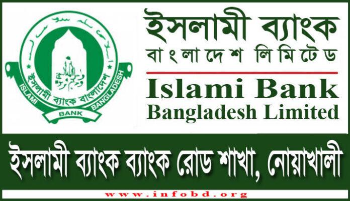 Islami Bank Bank Road Branch, Noakhali