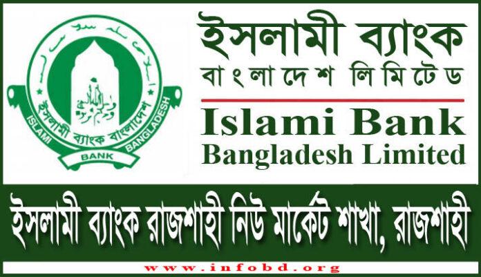 Islami Bank Rajshahi New Market Branch, Rajshahi