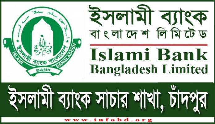 Islami Bank Sachar Branch, Chandpur