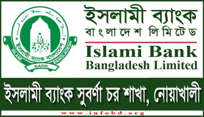 Islami Bank Subarna Char Branch, Noakhali