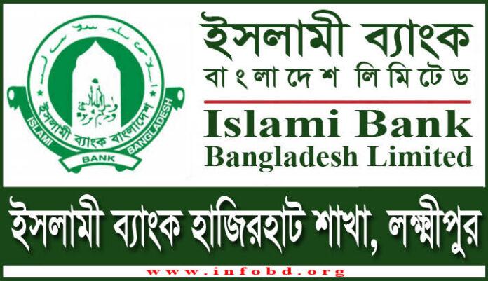 Islami Bank Hazirhat Branch, Lakshmipur