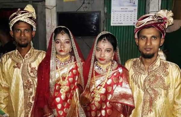 ভূঞাপুরে যমজ বোনের সাথে যমজ ভাইয়ের বিয়ে